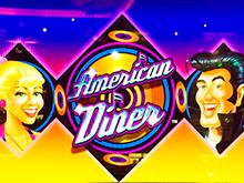 Слот Американский Обед - играй на btc