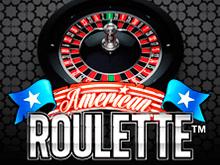 American Roulette – игра с джек-потом для посетителей казино