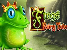 Сказка О Лягушке – выгодная игра онлайн на биткоины