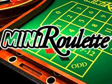Мини-Рулетка на биткоины запускается на игровом портале