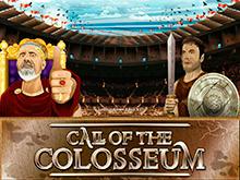 Зов Колизея – для членов клуба онлайн слот