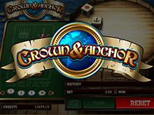 Crown And Anchor - играйте на крипто валюту онлайн