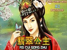Fei Cui Gong Zhu - азартный софт на биткоины