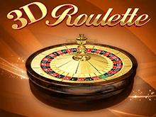 3Д Рулетка