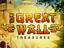 Сокровища Великой Стены