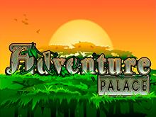 Как играть в игровом аппарате Adventure Palace