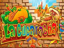 Как играть и выигрывать реальные призы в игровом аппарате La Cucaracha