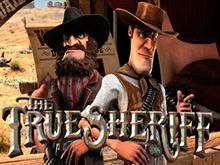 Как выиграть внушительный приз в игровом аппарате True Sheriff